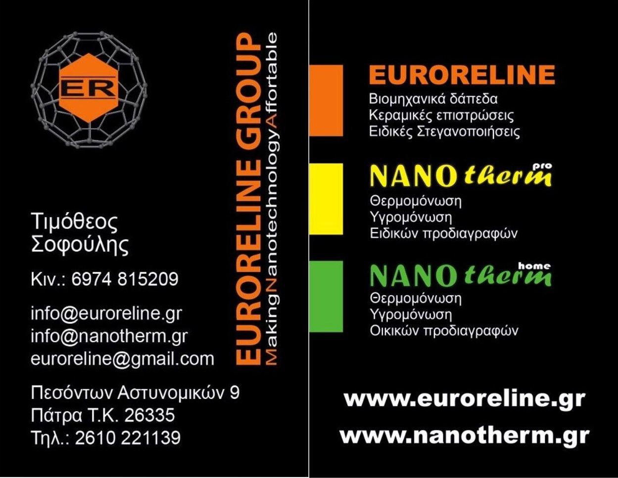 euroreline